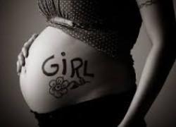 Как сказать мужу: «Я – беременна» ч.3