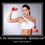 Можно ли заниматься фитнесом каждый день?
