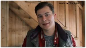 дом 2 Илья Григоренко улыбается