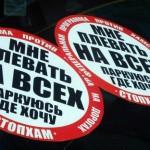 Активиста «СтопХам» сбили на тротуаре в Москве