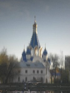 храм православный церковь