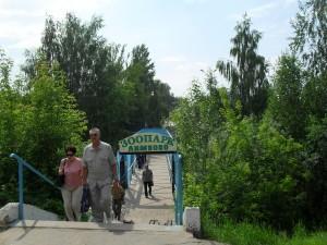 фотография зоопарк лимпопо вход лето красиво