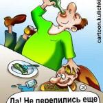 Стоит ли помогать алкоголикам? 2 часть.