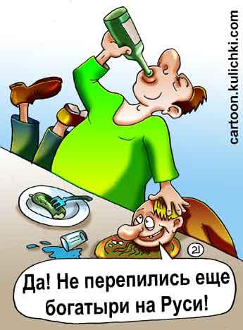 Стоит ли помогать алкоголикам